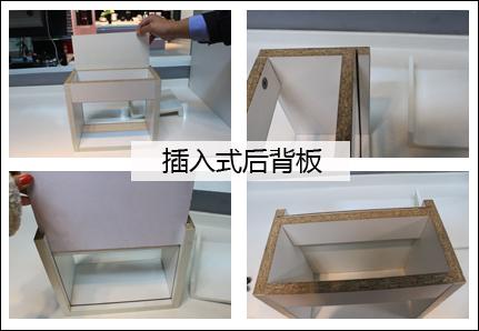 厨柜内部结构图