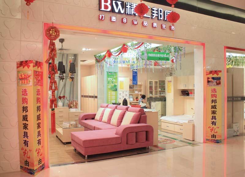 板式家具门店板式家具拉手图片9