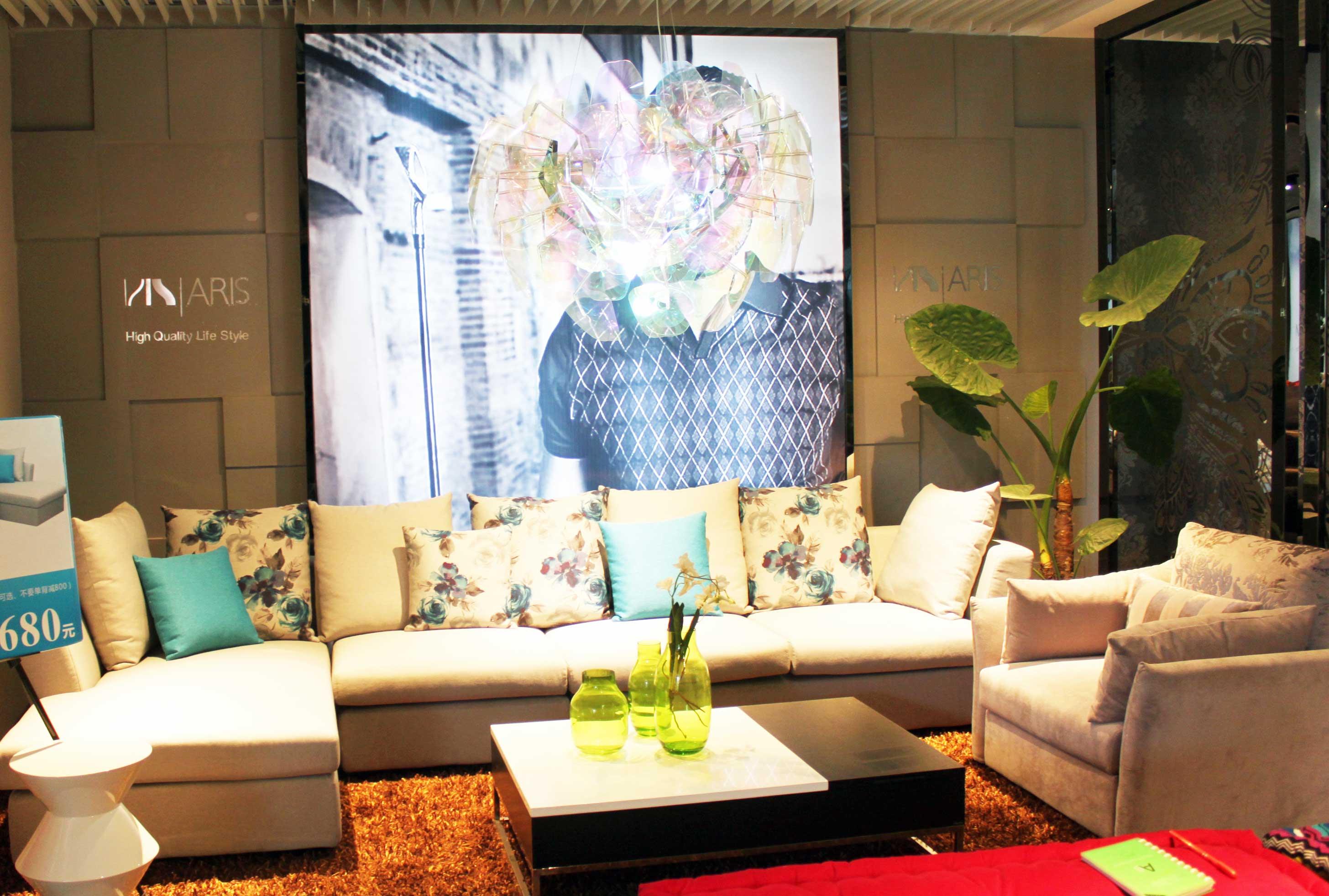 爱依瑞斯 贝尔塔沙发图片 302057高清图片