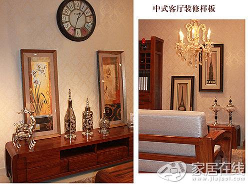 中式风格家居装修要点