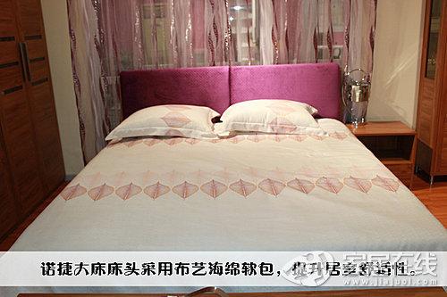 诺捷柚木色卧室家具 箱体床五门柜强收纳