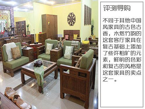 另类的复古时尚 木然竹韵陕北风情客厅