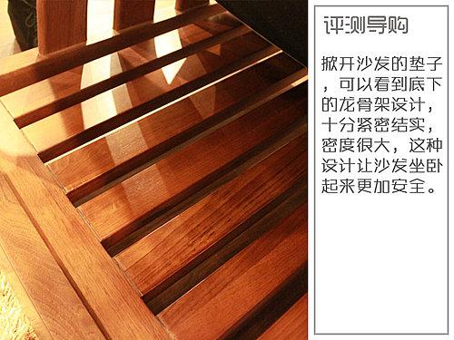 优雅大气的客厅布置 品智实木客厅家具