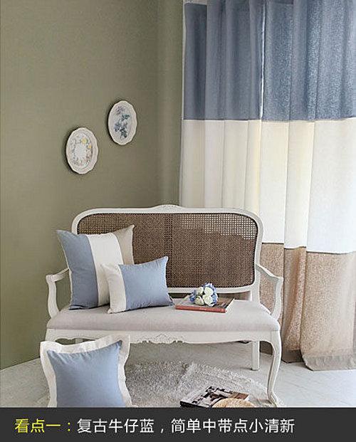 4款地中海风格窗帘 给家带来初夏凉意