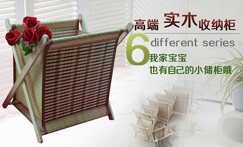 高端/【凡客诚品】高端实木收纳柜6个号可选