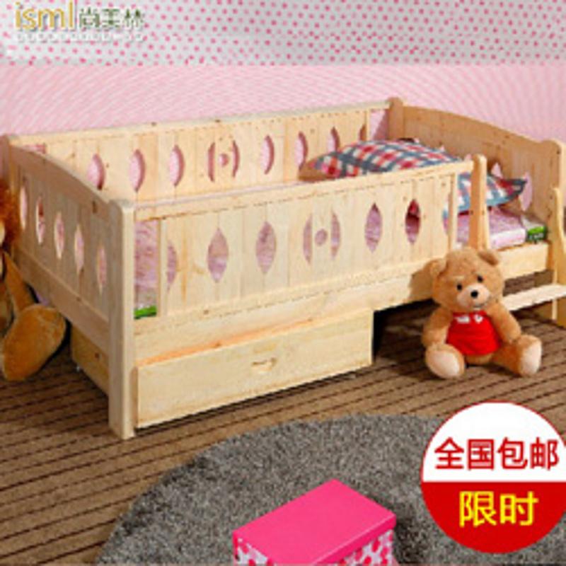 卧室 松木/【婴儿床】实木无漆 宜家松木儿童床