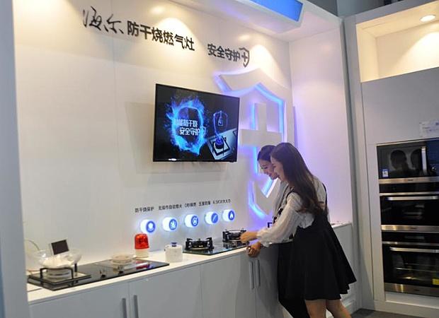 海尔厨房电器获中国高端厨卫产业智能引领奖-家居在线图片