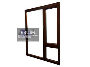 港典 铝包木门窗 隔音 保温窗