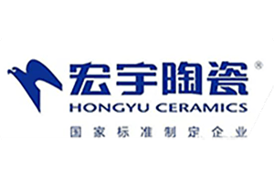 宏宇陶瓷HONGYU CERAMICS