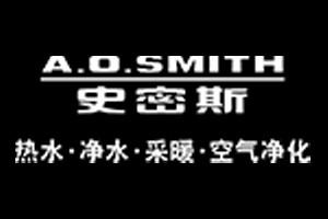 史密斯热水器aosmith