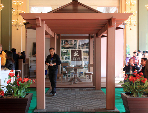第九届中国国际住宅产业博览会