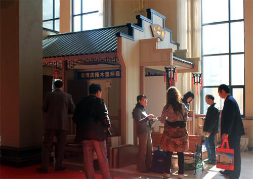 第九界中国国际住宅产业博览会