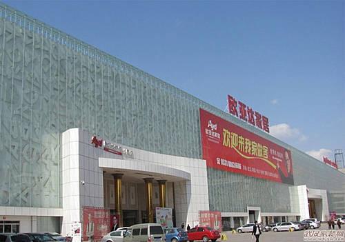 "<b>谁在瓜分武汉建材""蛋糕""武汉建材卖场扩张""探象""</b>"