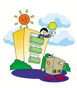 建材送货不上楼成潜规则 引消费者反感