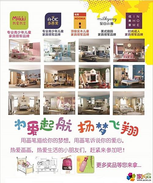 """第六届""""恒大""""杯儿童创意书画比赛北京站"""