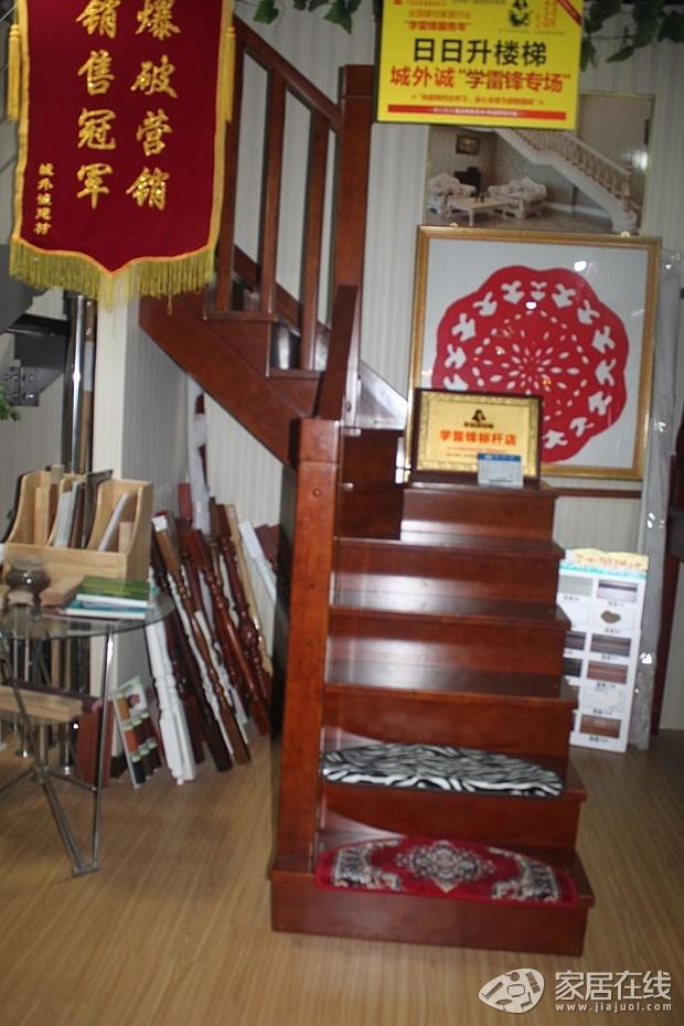 日日升高档楼梯特价 完美品质低价享受