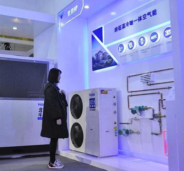 海尔红日空气能采暖机可实现采暖制冷二合一