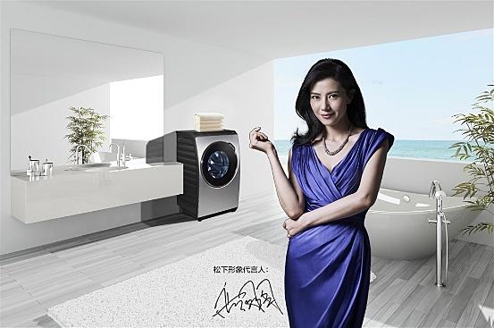 松下阿尔法滚筒洗衣机打造二人专属