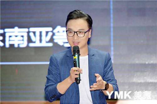 单晓鹏携YMK美氪正式发布,进一步推动电子烟行业发展