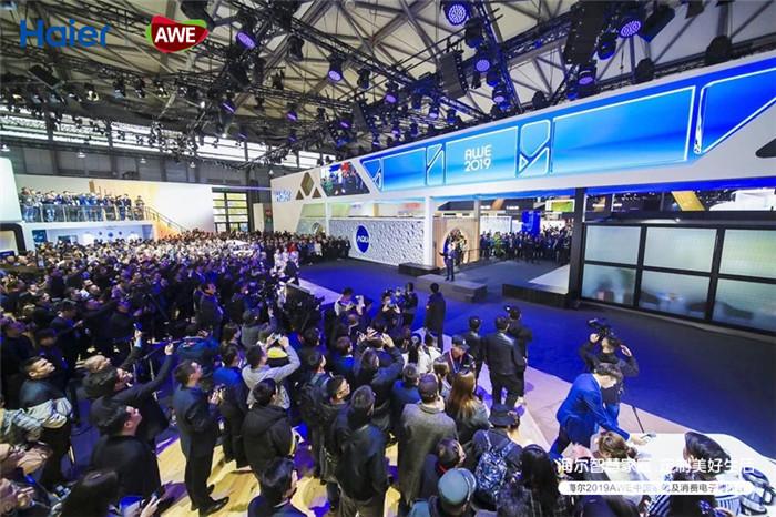 上海AWE海尔智能门锁E10发布:一握开启智慧新生活
