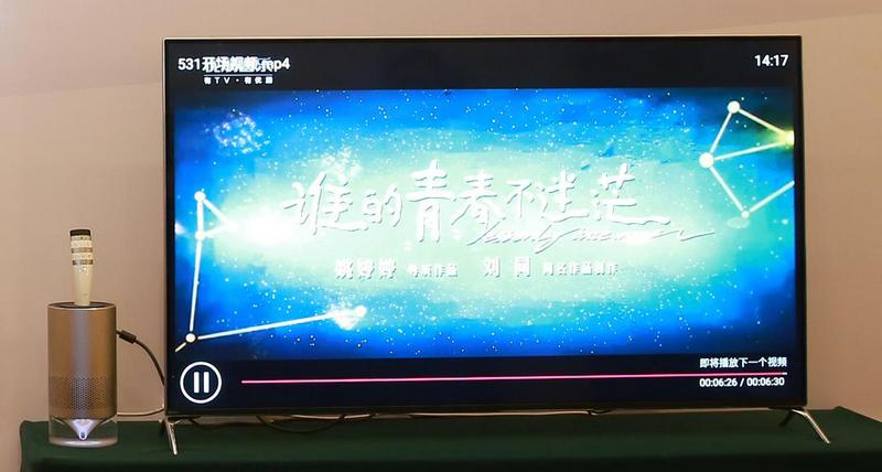 长虹CHiQ电视和激光影院摘电视年度技术大奖