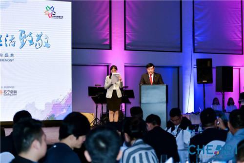 创新拾代,TCL空调IFA拿下技术与设计双项荣誉