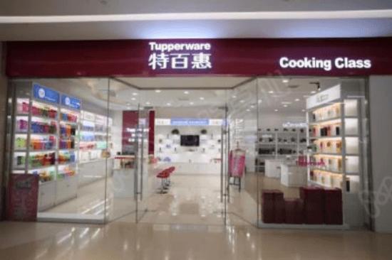特百惠将参展2019中国特许加盟展广州站