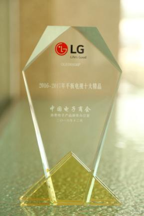 一场变态薄的黑色革命LG G6荣膺2019年精品
