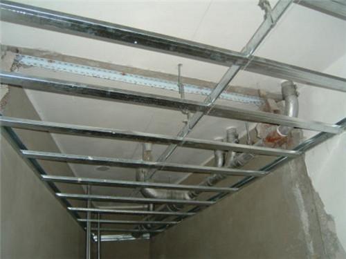 卫生间吊顶安装教程