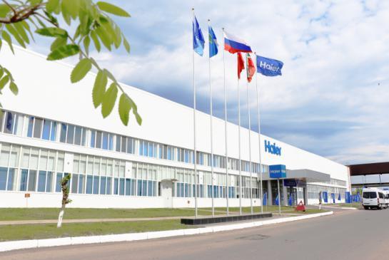 威尼斯人网址:售价高于均价20%:海尔冰箱在俄增速第1-家居在线-吴江市上新电器有限公司