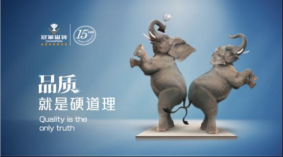 威尼斯人网址:45年初心不变,冠军满载荣耀辉煌-家居在线-吴江市上新电器有限公司