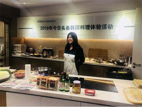 赛普瑞斯&aT再携手,打造韩国饮食文化交流第三弹