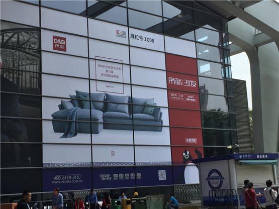 以设计驱动制造 帝标在2019深圳国际家具展上放大招