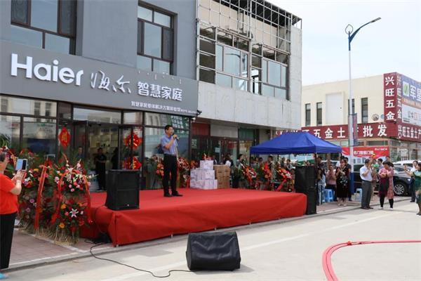 <b>全面提升用户体验赤峰市最大智能家居体验馆开业</b>