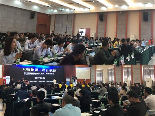 <b>酷家乐应邀亮相第四届中国高安陶瓷采购节设计论坛</b>