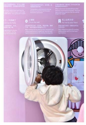 海尔洗衣机深耕母婴社群推出整套洗护解决方案
