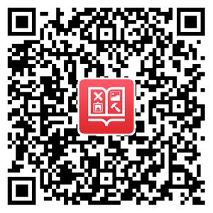 威尼斯人网址:2017年7月家装类APP:装修设计APP成下载热点-家居在线-吴江市上新电器有限公司