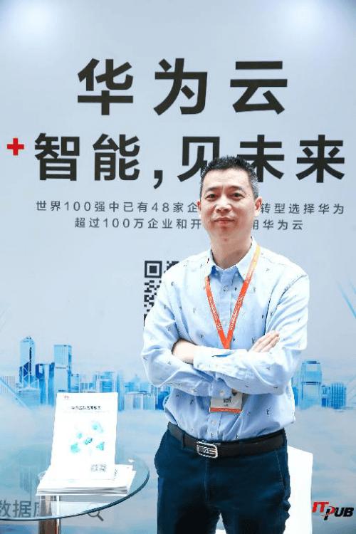 华为云副总裁苏光牛确认参加酷+大会 共谋数字经济红利