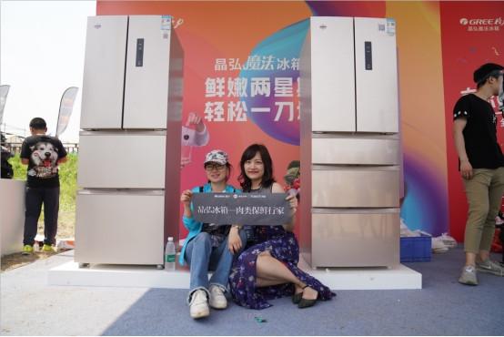 携手泥泞障碍赛,格力晶弘冰箱提前开启京东618狂欢节