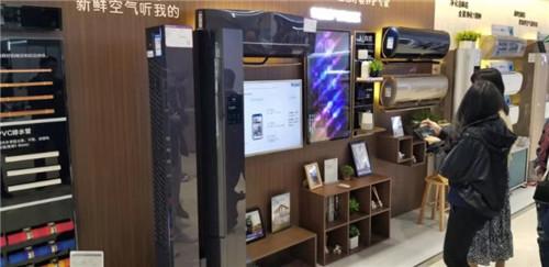 海尔空调北京青岛反超,源于原创自清洁科技-家居窝