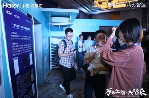 全球首个5G共享空气标准在上海发布-家居窝