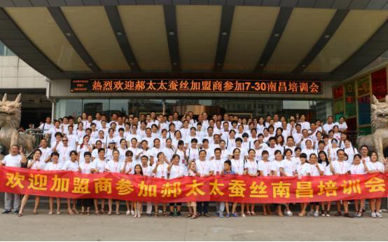 <b>郝太太 普及中国蚕丝文化 引领行业健康发展</b>