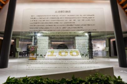 Roca乐家携纽凯亮相中国搪瓷百年展