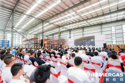 意大利依玛中国生产基地正式揭幕 书写温暖变革新篇章-家居窝
