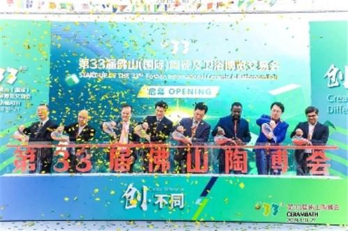 <b>酷家乐2019中国卫浴主产区联动正式启动!</b>