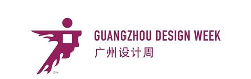 广州设计周  欧的极简窄边系统门窗化繁为简洞见未来