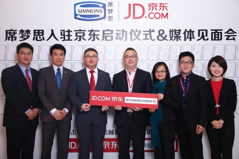 <b>席梦思Simmons开启中国首个官方电商渠道</b>