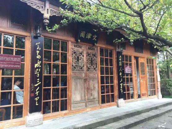 <b>鲁班学院第九讲 从仙游看当代红木家具设计</b>