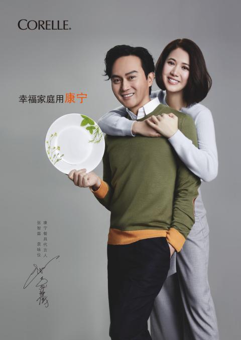 <b>幸福家庭用康宁 2019康宁餐具品牌温情上线</b>