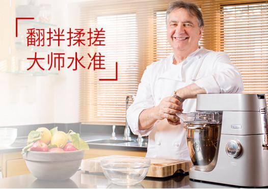 家用厨师机什么牌子好厨房烘焙利器凯伍德